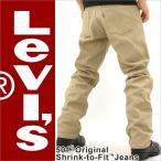 リーバイス/Levi's/Levis/リーバイス 501/リーバイス ジーンズ/ジーンズ デニム/メンズ/大きいサイズ/リジッド/ストレート/shrink-to-fit