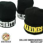 ロスコ 帽子 ニット帽 刺繍 メンズ レディース USAモデル 米軍|ブランド ROTHCO|ニットキャップ ビーニー ミリタリー