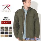ROTHCO ロスコ M-65 フィールドジャケット メンズ 大きいサイズ M65 ミリタリージャケット 迷彩 ジャケット アウター 防寒 (ライナー付き)
