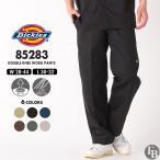 ディッキーズ Dickies ディッキーズ ワークパンツ メンズ 大きいサイズ メンズ ワークパンツ ダブルニー ディッキーズ Dickies 85283