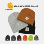 カーハート/Carhartt/ニット帽/メンズ/大きい/ブランド/ニット帽子/ニットキャップ/折り返し/キャップ/メンズ/ブランド/Carhartt/カーハート