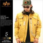 アルファインダストリーズ Alpha Industries アルファ B15 ALPHA B15 アルファ ジャケット メンズ 大きいサイズ フライトジャケット アウター ブルゾン