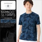 アストロノミー (ASTRONOMY) Tシャツ メンズ 半袖 大きいサイズ メンズ Tシャツ プリント 半袖tシャツ