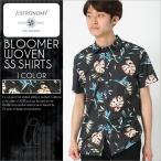 アストロノミー (ASTRONOMY) シャツ 半袖 花柄 シャツ 半袖 メンズ 大きいサイズ メンズ 半袖シャツ