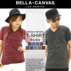 BELLA + CANVAS LOS ANGELES ベラキャンバス ロサンゼルスtシャツ 無地 半袖 tシャツ vネック vネックtシャツ メンズ レディース ユニセックス L.A. LA