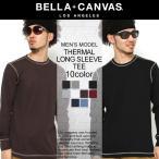 BELLA + CANVAS LOS ANGELES ベラキャンバス ロサンゼルス サーマル ロンt メンズ 無地 長袖tシャツ サーマル ロンT 長袖 tシャツ ロンt メンズ  L.A. LA