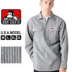 ベンデイビス ワークシャツ ハーフジップ 長袖 BEN DAVIS ワークシャツ 長袖 メンズ ストライプ 大きいサイズ ヒッコリーストライプ BENDAVIS