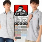 ベンデイビス BEN DAVIS ベンデイビス シャツ 半袖 シャツ メンズ 半袖 ワークシャツ 半袖 ハーフジップ 半袖 大きいサイズ ヒッコリーストライプ