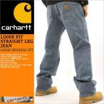 カーハート Carhartt デニム ジーンズ メンズ 大きいサイズ ルーズストレート 大きい 太い アメカジ ブランド ジーパンツ メンズ デニムパンツ メンズ