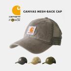 Carhartt (カーハート) キャップ 帽子 メンズ メッシュキャップ スナップバックキャップ (カーハート キャップ)