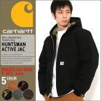 カーハート Carhartt 101074 HUNTSMAN ACTIVE JACKET カーハート ジャケット アクティブジャケット メンズ 大きいサイズ 秋冬 アウター ブルゾン 防寒