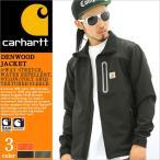 カーハート Carhartt ジャケット メンズ 秋 冬 アウター 防寒 撥水 ワークジャケット 大きい 大きいサイズ 黒 ブラック アメカジ ブランド