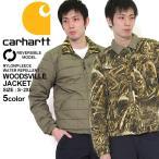 カーハート Carhartt ジャケット メンズ 大きいサイズ ナイロンジャケット リバーシブル 迷彩 ジャケット アウター ブルゾン 防寒 撥水