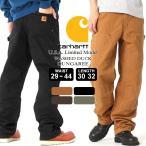 Carhartt カーハート ペインターパンツ メンズ ワークパンツ メンズ ジーンズ メンズ 人気 アメカジ ブランド メンズ 大きいサイズ (B136)