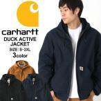 Carhartt (カーハート) ジャケット メンズ 大きいサイズ ジャケット アメカジ 秋冬 ダックジャケット ワークジャケット アメカジ ブランド カーハート carhartt