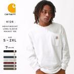 カーハート (Carhartt) Tシャツ 長袖 メンズ 大きいサイズ ロンt メンズ tシャツ 長袖 メンズ 無地 ロンT 無地 アメカジ ブランド ポケt ポケット tシャツ k126
