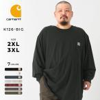 【大きいサイズ】 カーハート Carhartt カーハート Tシャツ 長袖 メンズ 大きい ロンt アメカジ ブランド 無地 ポケット tシャツ ビッグサイズ キングサイズ