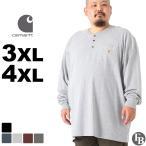 [ビッグサイズ] カーハート ロンT ポケット ヘンリーネック メンズ Tシャツ 長袖 6.75oz 大きいサイズ k128 USAモデル│ブランド 長袖Tシャツ