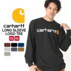 【大きいサイズ】 カーハート Carhartt カーハート tシャツ Tシャツ メンズ 長袖 長袖tシャツ ロンT メンズ ロングtシャツ ビッグサイズ キングサイズ