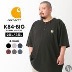 BIGサイズ/カーハート/Carhartt/Tシャツ/メンズ/半袖/大きいサイズ/ヘンリーネック/半袖Tシャツ/アメカジ/ブランド/メンズ/Tシャツ/半袖/ロゴ