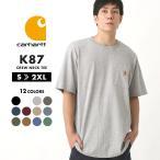 カーハート (Carhartt) Tシャツ メンズ 半袖 大きいサイズ ポケット ポケット付き 半袖Tシャツ アメカジ ブランド メンズ Tシャツ 半袖 ロゴ