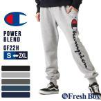 チャンピオン スウェットパンツ メンズ 大きいサイズ USAモデル|ブランド ジョガーパンツ ロゴ アメカジ ルームウェア