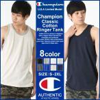 チャンピオン (CHAMPION) タンクトップ メンズ 大きいサイズ メンズ 無地 アメカジ ブランド