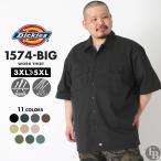 [ビッグサイズ] ディッキーズ 半袖 シャツ ワークシャツ 1574 メンズ|大きいサイズ USAモデル Dickies|半袖シャツ カジュアルシャツ 作業着 作業服 2L 3L 4L