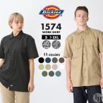 ■仮■ ディッキーズ Dickies ワークシャツ 半袖 メンズ 大きいサイズ ワークシャツ ディッキーズ 作業服 シャツ 半袖 アメカジ 半袖シャツ 無地