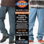 (BIGサイズ) ディッキーズ Dickies デニム ジーンズ 大きいサイズ デニムパンツ ジーパンツ レギュラーFIT
