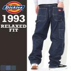 ディッキーズ (Dickies) ペインターパンツ メンズ ペインターパンツ デニム 大きいサイズ メンズ ワークパンツ デニム ジーンズ メンズ