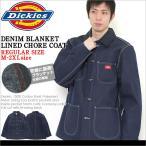 Dickies ディッキーズ ジャケット 防寒 メンズ 秋冬 デニムジャケット ワークジャケット 大きいサイズ メンズ アウター ブルゾン アメカジ ブランド