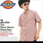 ディッキーズ Dickies ディッキーズ ディッキーズ シャツ シャツ メンズ 半袖 チェックシャツ メンズ シャツ チェック