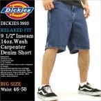 大きいサイズ ディッキーズ Dickies ハーフパンツ メンズ デニム 大きいサイズ デニム ショートパンツ ハーフパンツ デニム アメカジ ブランド