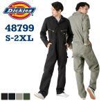 ディッキーズ (Dickies) つなぎ 長袖 ツナギ 4879 つなぎ 作業服 作業着 つなぎ おしゃれ つなぎ服 メンズ 大きいサイズ メンズ ブランド