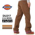ディッキーズ Dickies ペインターパンツ メンズ フランネル チェック柄 大きいサイズ ディッキーズ ジーンズ デニム アメカジ ブランド