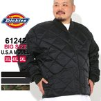 ショッピングキルティング 大きいサイズ メンズ ディッキーズ Dickies ジャケット メンズ 大きい キルティングジャケット メンズ アウター ブルゾン ディッキーズ 防寒