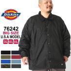 大きいサイズ メンズ ディッキーズ Dickies ジャケット メンズ 大きい ナイロンジャケット コーチジャケット 無地 ウィンドブレーカー メンズ