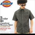ディッキーズ Dickies シャツ 半袖 メンズ 大きいサイズ シャンブレーシャツ ウエスタンシャツ カジュアルシャツ
