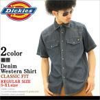ディッキーズ Dickies ディッキーズ ディッキーズ シャツ シャツ メンズ 半袖 大きいサイズ デニムシャツ メンズ
