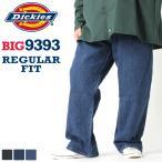 [ビッグサイズ] ディッキーズ デニム 9393 メンズ レングス 30インチ 32インチ ウエスト 46インチ 48インチ 50インチ 大きいサイズ USAモデル