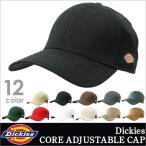 ディッキーズ Dickies ディッキーズ キャップ 帽子 メンズ スナップバックキャップ キャップ メンズ 帽子 アメカジ ブランド 通販 (874 adjustable)