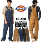 【ブラックフライデー】 ディッキーズ オーバーオール ウォッシュデニム DB100 メンズ レングス 30インチ 32インチ ウエスト 30〜44インチ 大きいサイズ Dickies