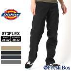 Dickies ディッキーズ 873 チノパン メンズ ディッキーズ ワークパンツ 大きいサイズ メンズ ストレッチ FLEX 873 Slim Fit Work Pant