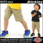 Dickies Boys ディッキーズ 子供服 キッズ ハーフパンツ 短パン ショートパンツ 男の子 女の子 キッズダンス衣装 アメカジ ヒップホップ 子供服