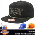 ディッキーズ/Dickies/ディッキーズ/キャップ/帽子/メンズ/ブランド/アメカジ/キャップ 帽子 メンズ ブランド/通販 (sb0iye sb0iyf sb0iyg)