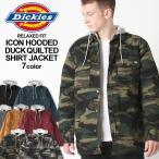 ディッキーズ シャツジャケット パーカーフード付き ダック TJ203 メンズ 大きいサイズ USAモデル Dickies ワークジャケット