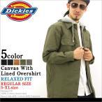 ディッキーズ Dickies ジャケット メンズ 大きいサイズ アウター ブルゾン 防寒 シャツジャケット フード アメカジ ジャケット ディッキーズ 防寒