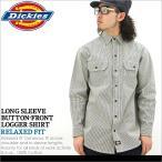 ディッキーズ Dickies ディッキーズ シャツ 長袖 メンズ ヒッコリーストライプ ワークシャツ メンズ 長袖シャツ メンズ 大きいサイズ LL XL XXL