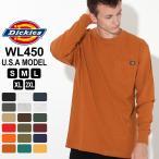 ディッキーズ (Dickies) ロンT メンズ Tシャツ 長袖 無地 ポケット付き 大きいサイズ 長袖Tシャツ アメカジ ブランド